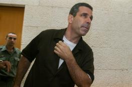 تقديرات اسرائيلية : هناك المزيد من الجواسيس في الدولة العبرية