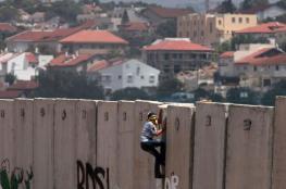 الرباعية تشن هجوما واسعا وحادا على اسرائيل بسبب الاستيطان
