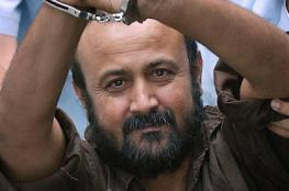 الأسير مروان البرغوثي يدخل عامه الـ19 بالسجون