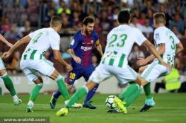برشلونة يهزم ريال بيتيس بهدفين نظيفين بالدوري الاسباني