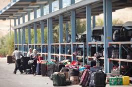 26 ألف مسافر تنقلوا عبر معبر الكرامة الأسبوع الماضي