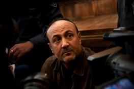 قراقع : البرغوثي رفض تعليق اضرابه عن الطعام ليطمئن على الاسرى
