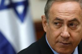 وزارة الاعلام تهاجم نتنياهو : يقود الارهاب والتطرف ويحمي القتلة والمجرمين
