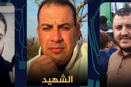 حركة فتح تعلق على تفجيرات غزة الدموية