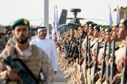 """الامارات: """"حالة الحرب"""" مع إسرائيل انتهت"""