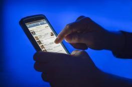 أكثر شعوب العالم استخدما لوسائل التواصل الاجتماعي