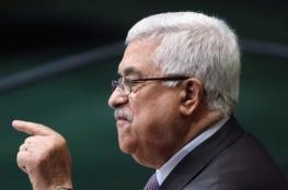 الرئيس : منذ اليوم الأول قررنا مكافحة الفساد واستأصاله من فلسطين