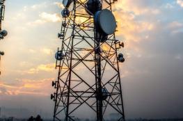 فلسطين تطلق رسمياً خدمة التناقل الرقمي