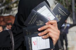 اسرائيل تحتجز المعدات الخاصة بنظام الجواز الفلسطيني الجديد