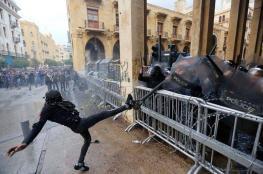 لبنان.. مئات الجرحى في مواجهات مع قوات الأمن