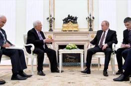 روسيا : مستعدون لرعاية مفاوضات فلسطينية اسرائيلية