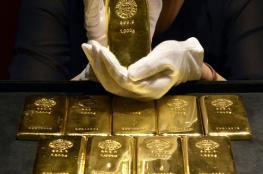 الذهب يهبط لادنى سعر له منذ 17 شهرا