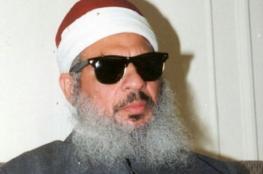 وفاة الزعيم الروحي لجماعة الاخوان في المعتقل الأميركي عن 87 عاما