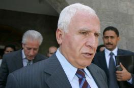 الاحمد يكشف عن رد فلسطيني يتزامن  مع مؤتمر البحرين