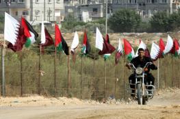 قطر تؤكد استمرار جهودها لمنع التصعيد في غزة