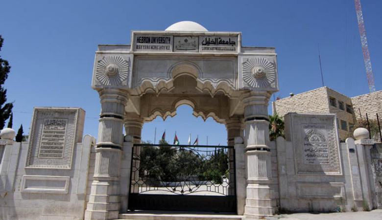 جامعة الخليل تفصل 7 طلاب بسبب تعليقاتهم على صفحة الجامعة