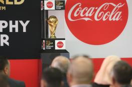 بالصور: كأس العالم -النسخة الأصلية- يصل فلسطين