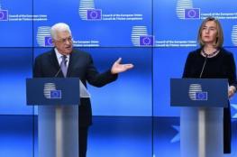 مجدلاني : الاتحاد الاوروبي لم يقدم اي مبادرة سياسية لحل الصراع
