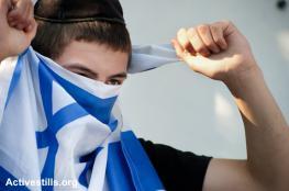 """دعوات لوضع تنظيم """" تمرد اليهودي """" على لائحة الارهاب العالمي"""