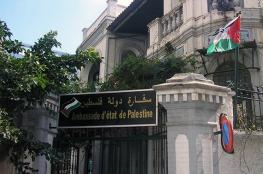 وفاة والدة أحد موظفي سفارة فلسطين بالقاهرة بفيروس كورونا