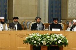واشنطن تعلن استئناف المفاوضات مع طالبان في الدوحة
