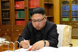 بعد الرسالة النادرة ...الرئيس الصيني يرد على نظيره الكوري الشمالي