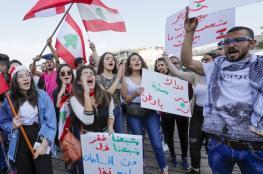العفو الدولية تطالب بوضع حد لتعامل الجيش اللباني مع المتظاهرين