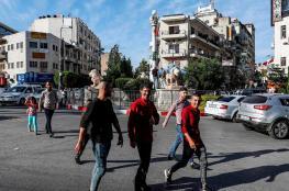 البنك الدولي يتوقع ارتفاع نسبة البطالة والفقر في فلسطين
