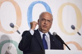 عريقات : اميركا متواطئة مع اسرائيل لتمرير مشروعها الاستعماري
