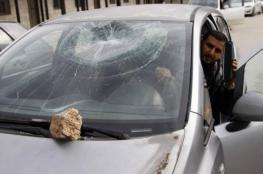 الخارجية تدين مهاجمة المستوطنين مركبات المواطنين