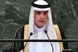 السعودية تؤكد من جديد موقفها الثابت حول فلسطين