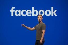 بلاكبيري ترفع قضية ضد فيسبوك وانستغرام وواتساب