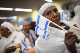 الاحتلال يصادق على جلب الفي يهودي من اثيوبيا