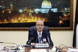 مجلس الوزراء : الهجمة الاستيطانية تهدف إلى إفشال إحياء عملية السلام