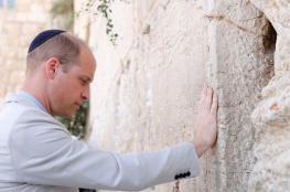 الأمير وليام يزور قبر جدته في القدس ويؤدي الصلاة التلمودية