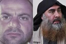 """""""الغارديان"""" تكشف هوية خليفة زعيم """"داعش"""""""