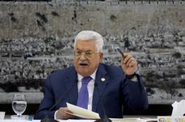 """دعوة حماس والجهاد والشعبية لحضور اجتماع """"القيادة"""""""