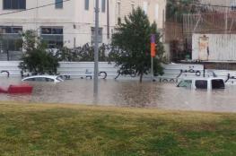 مصرع اسرائيليين بعد غرقهم جراء السيول في تل أبيب
