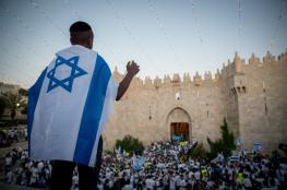 فجرا ...اسرائيل تصادق على أكثر القوانين عنصرية