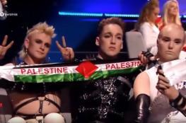 """هيئة إسرائيلية تتوقع """"معاقبة"""" فرقة موسيقية ايسلندية رفعت العلم الفلسطيني"""