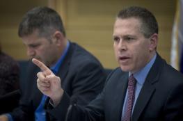 وزير الامن الداخلي الاسرائيلي : النواب العرب يحرضون على العنف