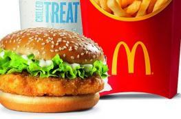 الشرطة الألمانية  تقدم شطائر ماكدونالدز للموقوفين لديها