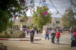 انطلاق العام الدراسي في جامعة بيرزيت