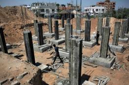 إعادة إعمار 133 مسكناً مدمراً الشهر الماضي في غزة