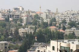 رام الله تحتل صدارة محافظات الضفة من حيث عدد الشقق الفارغة