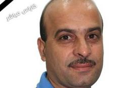 مصرع مواطن في حادث سير بجمهورية مصر العربية