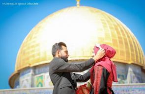 جانب من عقد قران شاب وفتاة في باحات المسجد الأقصى المبارك