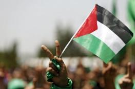 روسيا ترحب بتأكيد الفصائل على المشاركة في الانتخابات الفلسطينية