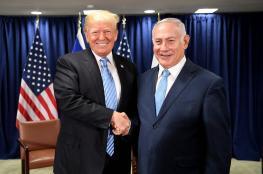 ترامب : خطتي للسلام ستعلن خلال 3 أشهر