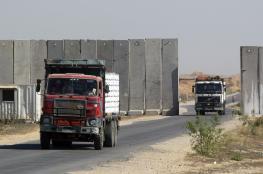 يديعوت : تقدم في مباحثات التفاهمات مع غزة